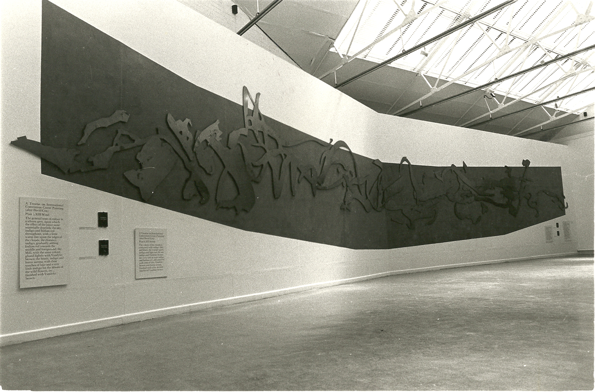 ikon-gallery-1989