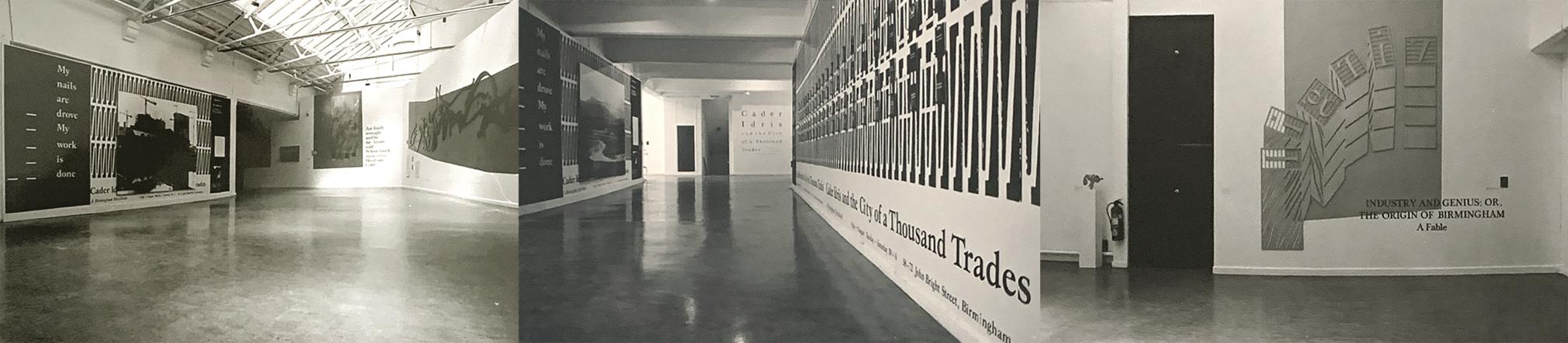 Ikon Gallery 1989